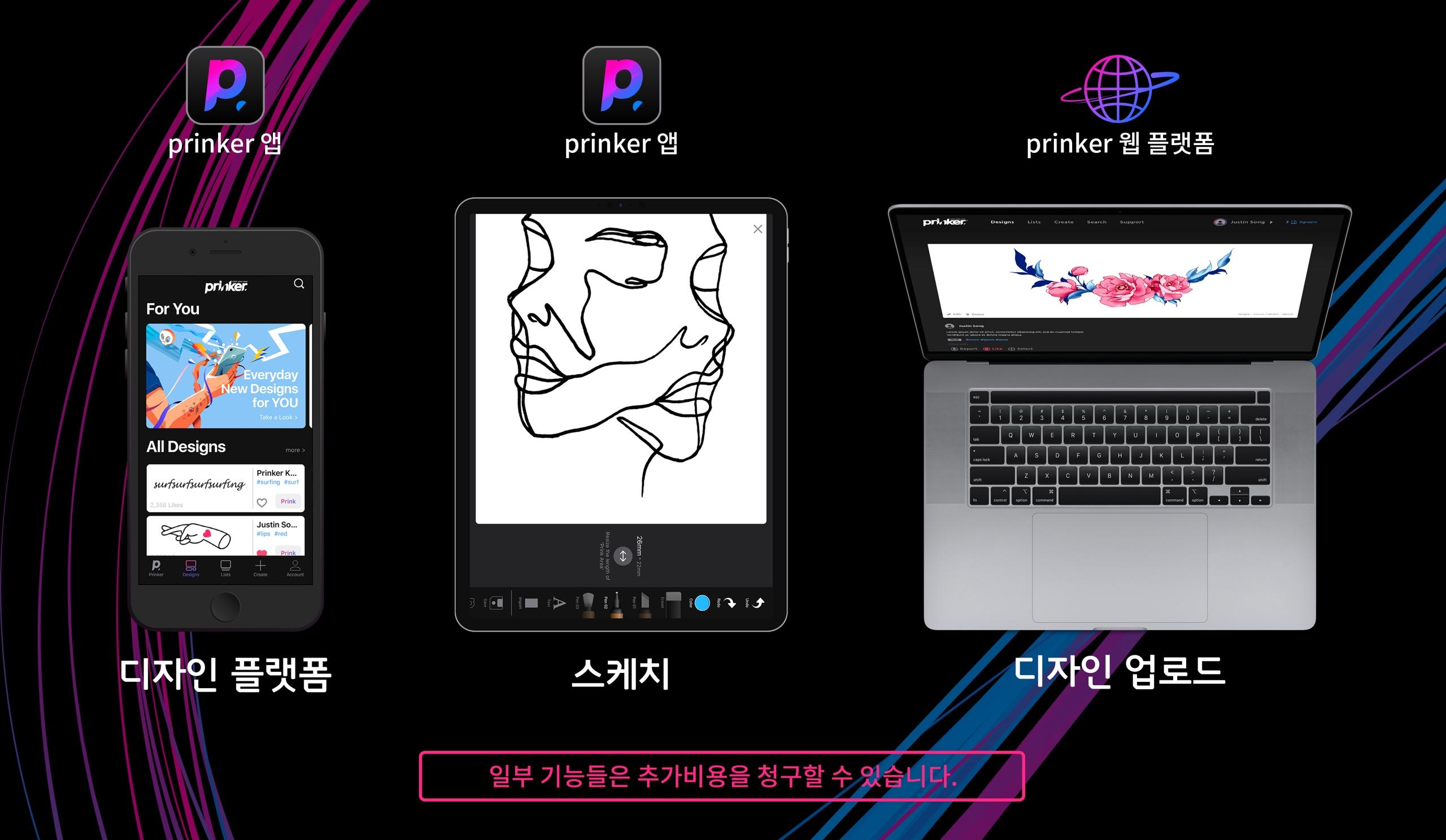 prinker image